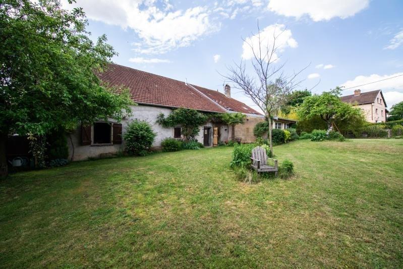 Vente maison / villa Gy 169500€ - Photo 4