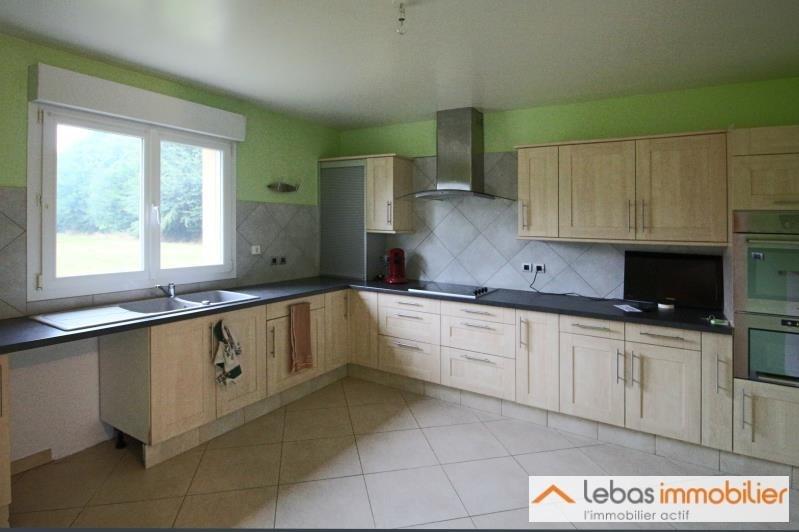 Vente maison / villa Yerville 249000€ - Photo 2