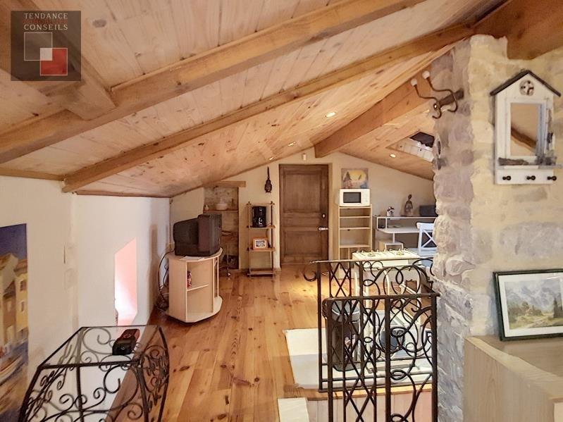 Vente maison / villa Anse 210000€ - Photo 5