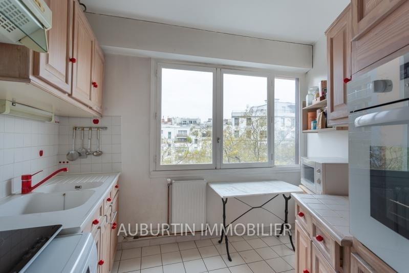 Vendita appartamento Paris 18ème 475000€ - Fotografia 5