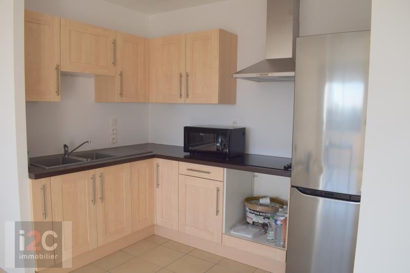 Venta  apartamento Prevessin-moens 267000€ - Fotografía 3