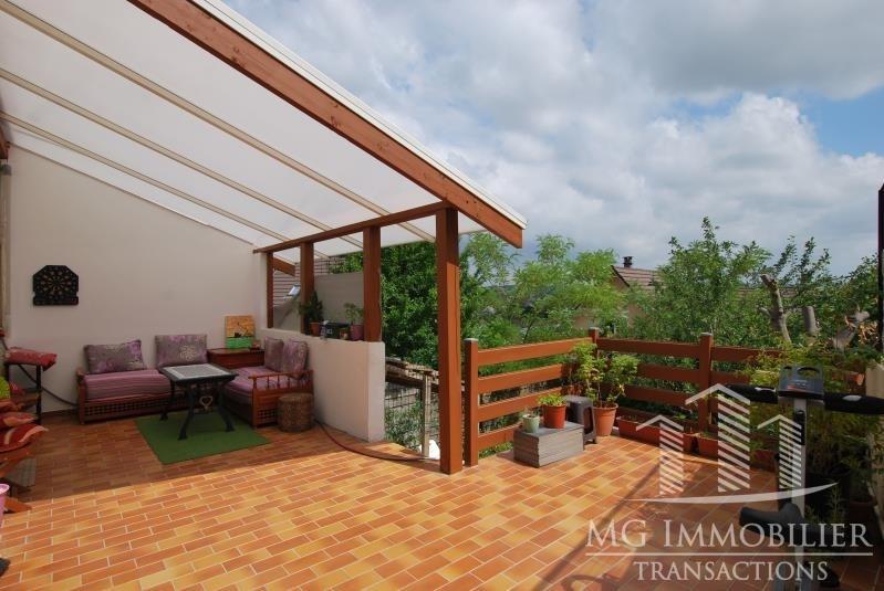 Vente maison / villa Montfermeil 284000€ - Photo 7