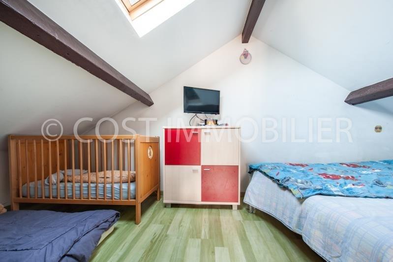 Venta  casa Colombes 525000€ - Fotografía 8