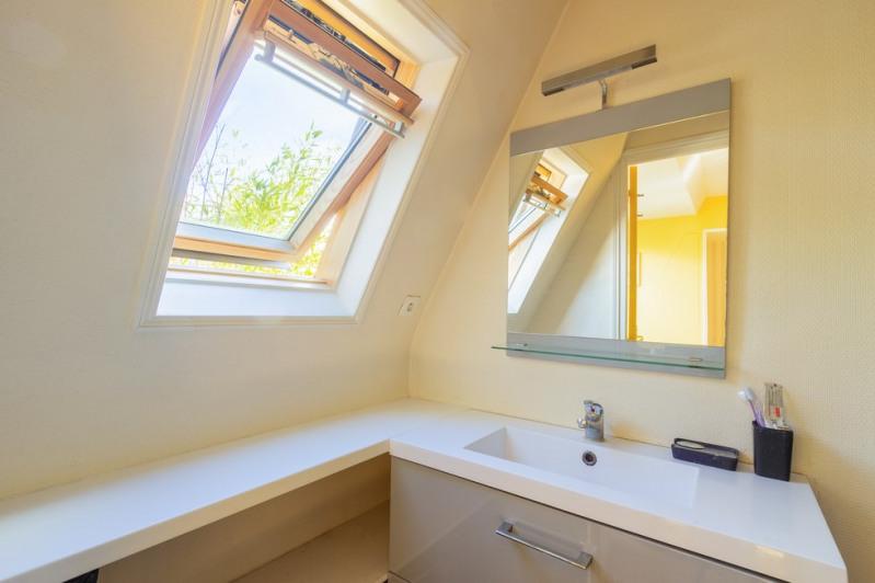 Vente appartement Paris 18ème 445000€ - Photo 5