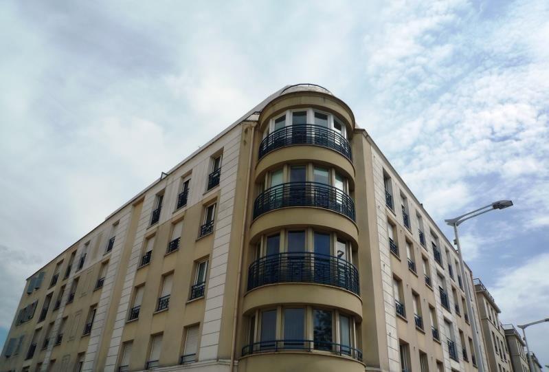 Venta  apartamento Athis mons 190000€ - Fotografía 7