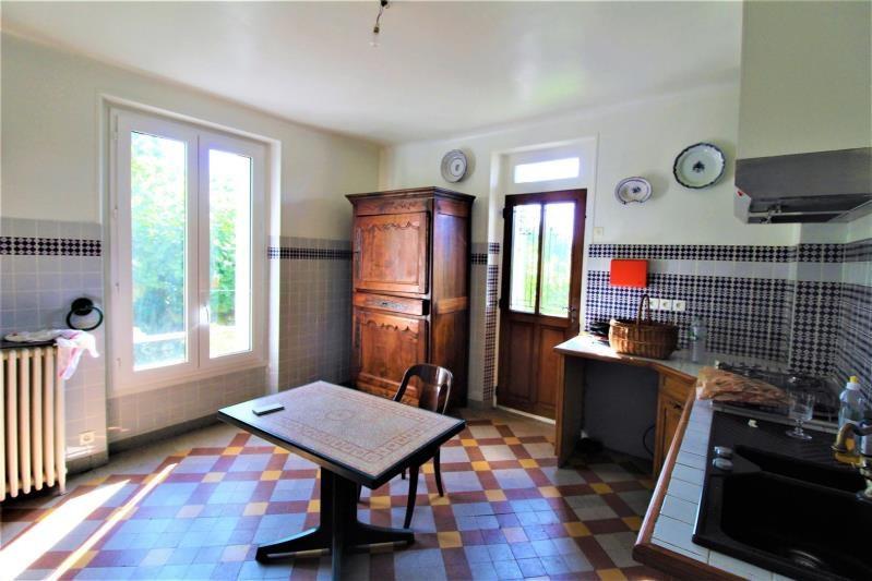 Vente maison / villa La souterraine 267500€ - Photo 9