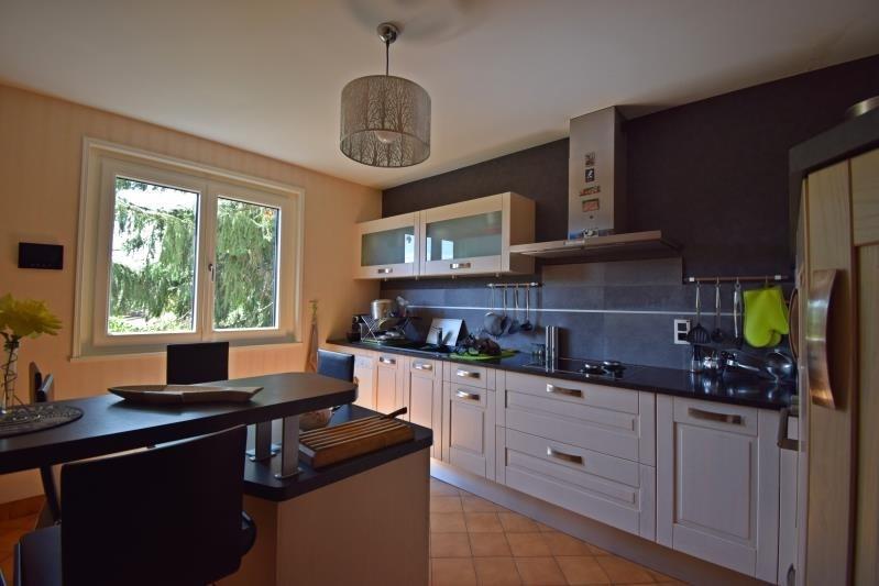 Vente maison / villa Pradines 261500€ - Photo 5