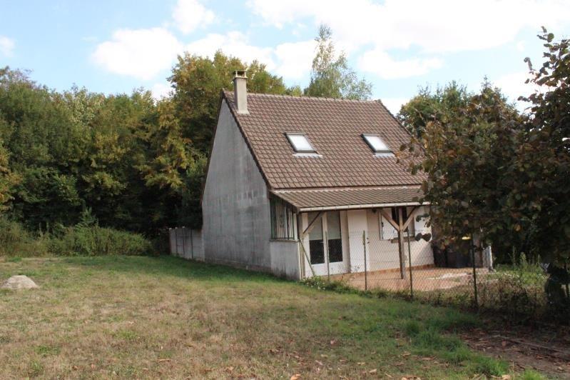 Vente maison / villa Villeneuve sur bellot 140000€ - Photo 2