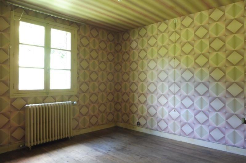 Vente maison / villa La chapelle montligeon 85000€ - Photo 4
