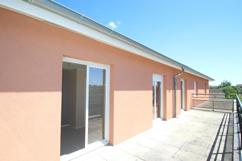 Venta  apartamento Chalon sur saone 86000€ - Fotografía 5