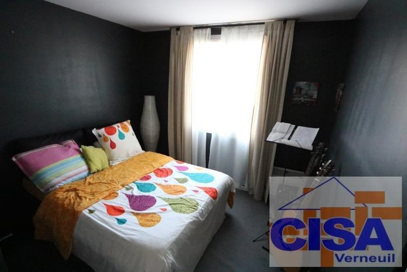 Vente maison / villa Villers st paul 264000€ - Photo 7
