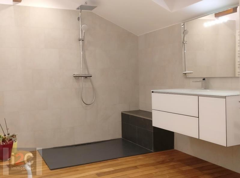 Sale house / villa Prevessin-moens 1150000€ - Picture 9