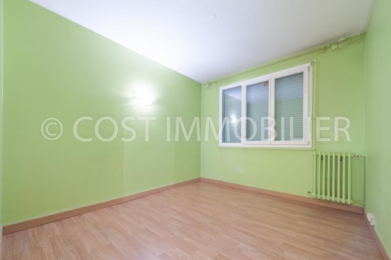 Venta  apartamento Colombes 230000€ - Fotografía 9
