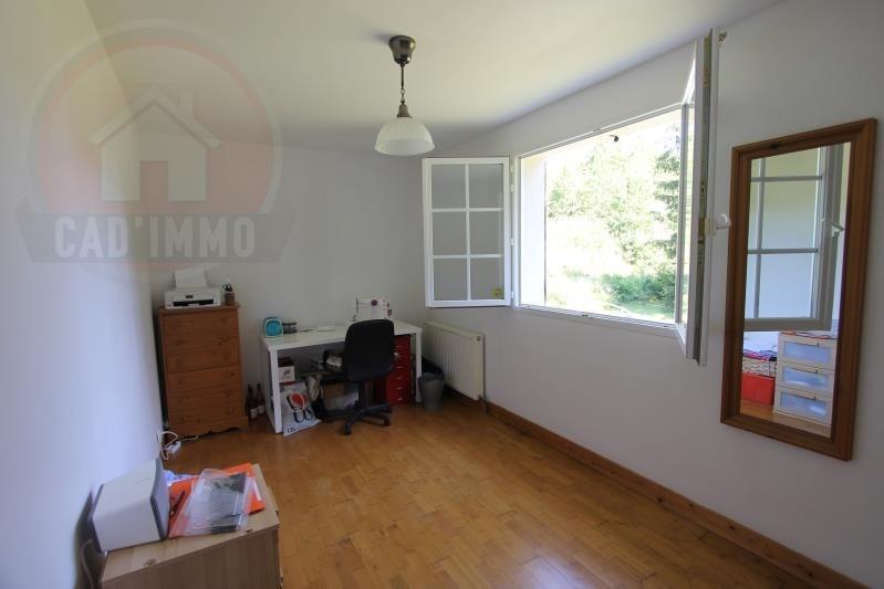 Sale house / villa St sauveur 244500€ - Picture 6