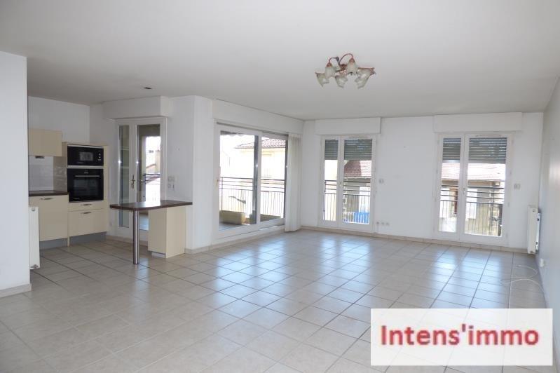 Vente appartement Romans sur isere 298000€ - Photo 1