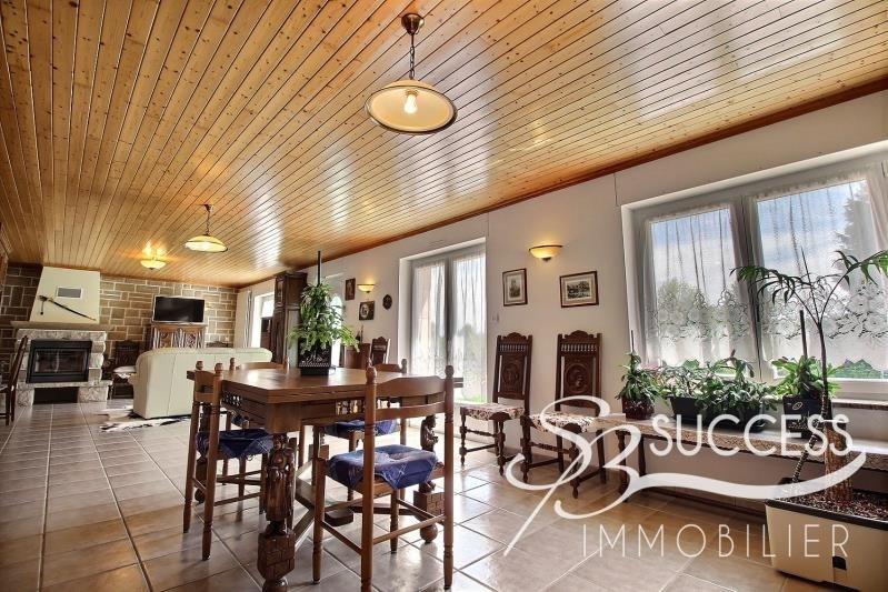 Revenda casa Quimperle 313500€ - Fotografia 3