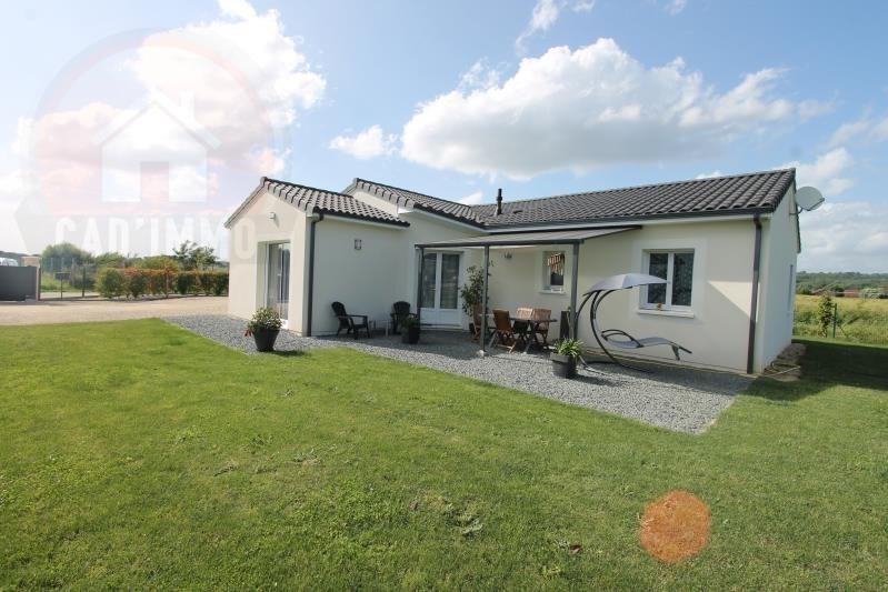 Vente maison / villa St germain et mons 209000€ - Photo 7