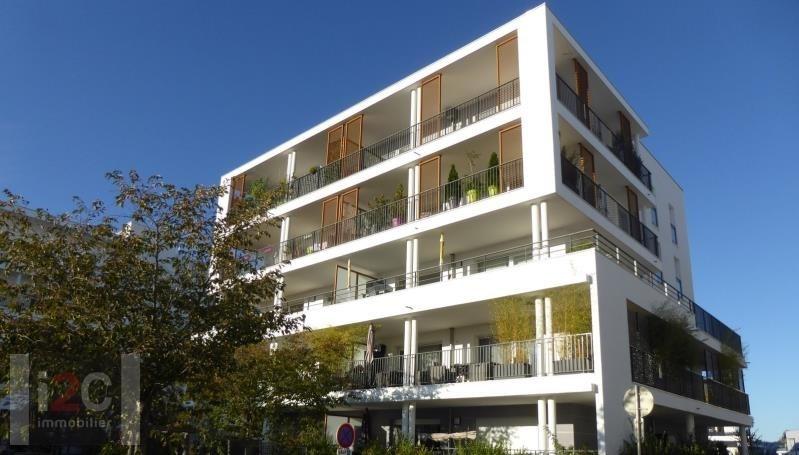 Venta  apartamento St genis pouilly 445000€ - Fotografía 7