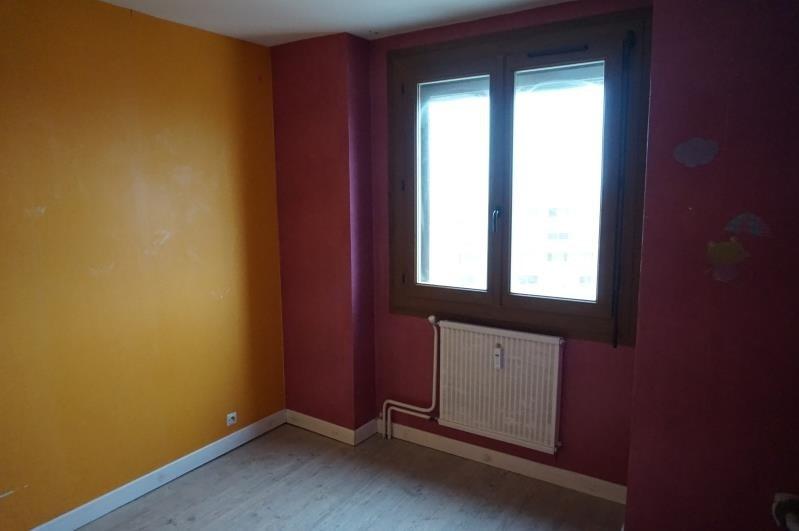 Vente appartement Valence 65000€ - Photo 4
