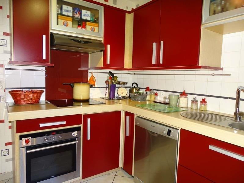 Vente maison / villa Montpon menesterol 249000€ - Photo 3