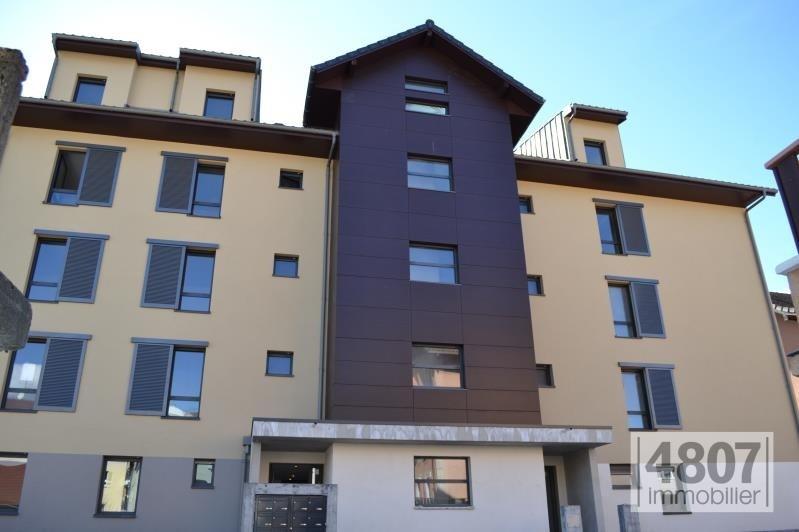 Vente appartement La roche sur foron 346000€ - Photo 1