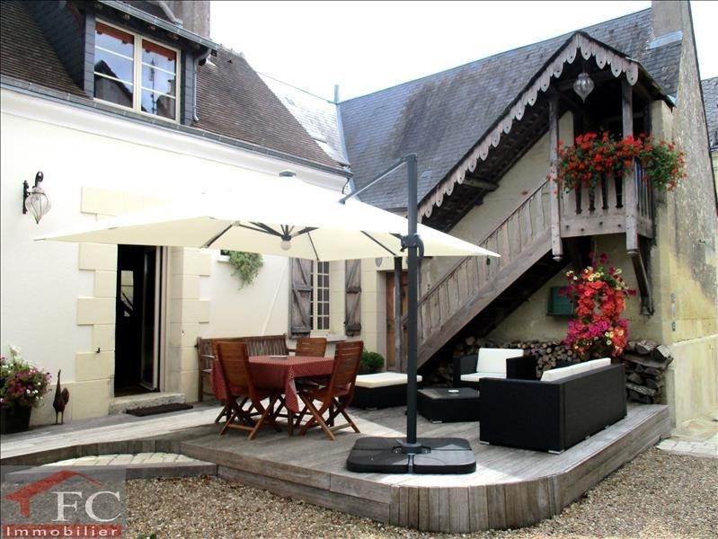 Vente maison / villa Montoire sur le loir 223650€ - Photo 5