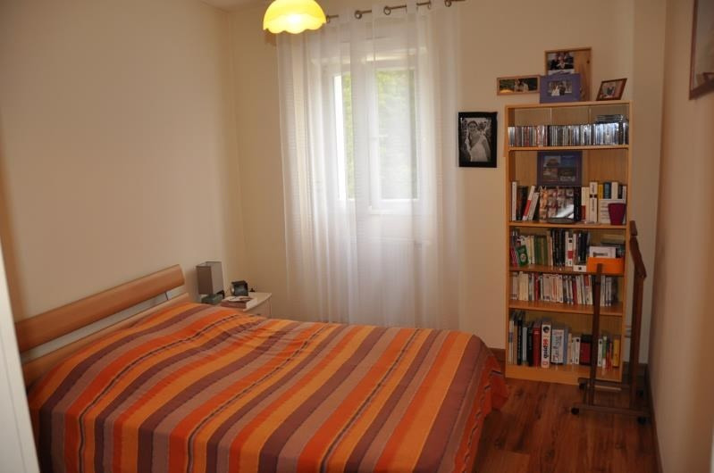 Vente appartement Soissons 212000€ - Photo 4