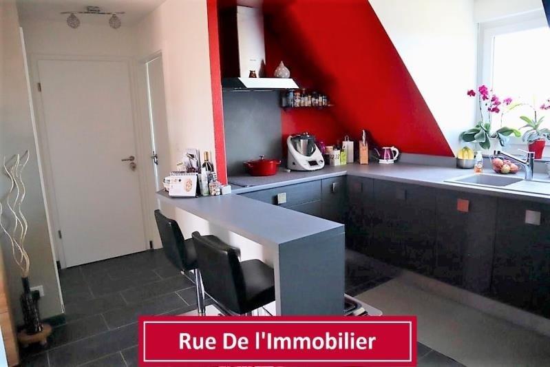 Vente appartement Wintershouse 165000€ - Photo 2