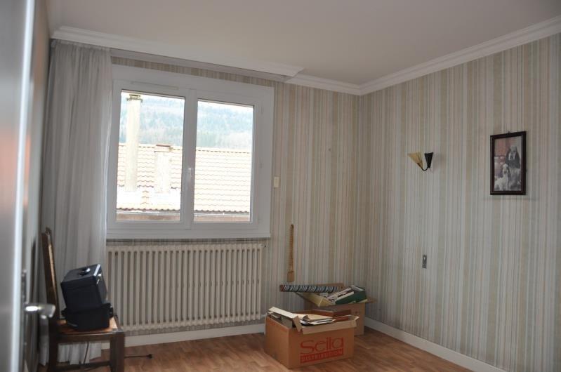 Vente maison / villa Martignat 219000€ - Photo 7