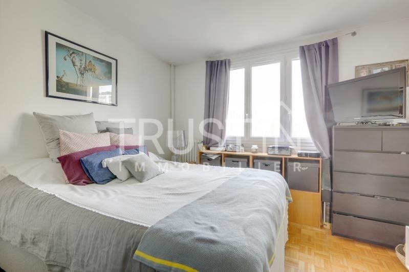 Vente appartement Paris 15ème 633000€ - Photo 7