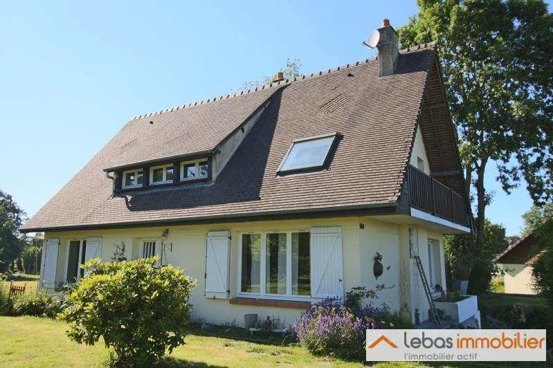 Vente maison / villa Yerville 220000€ - Photo 2