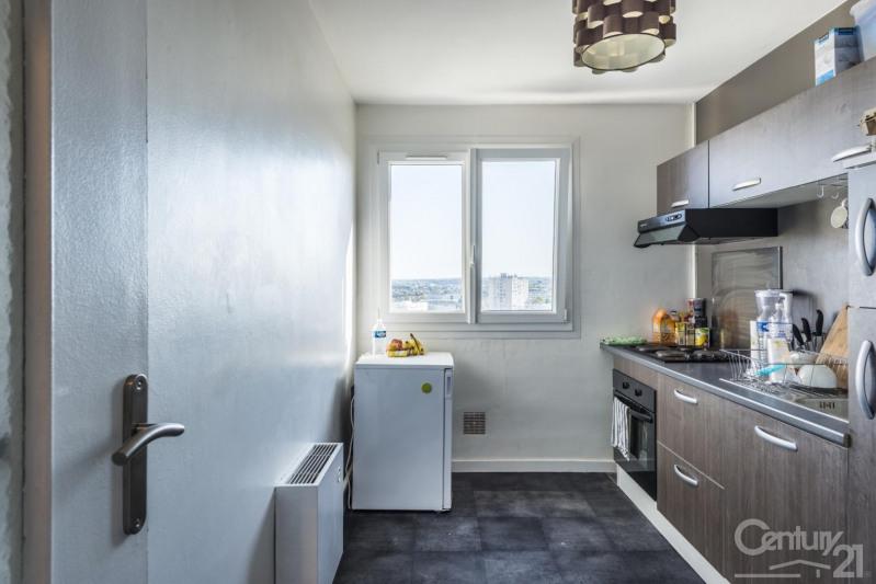 Venta  apartamento Caen 102000€ - Fotografía 2