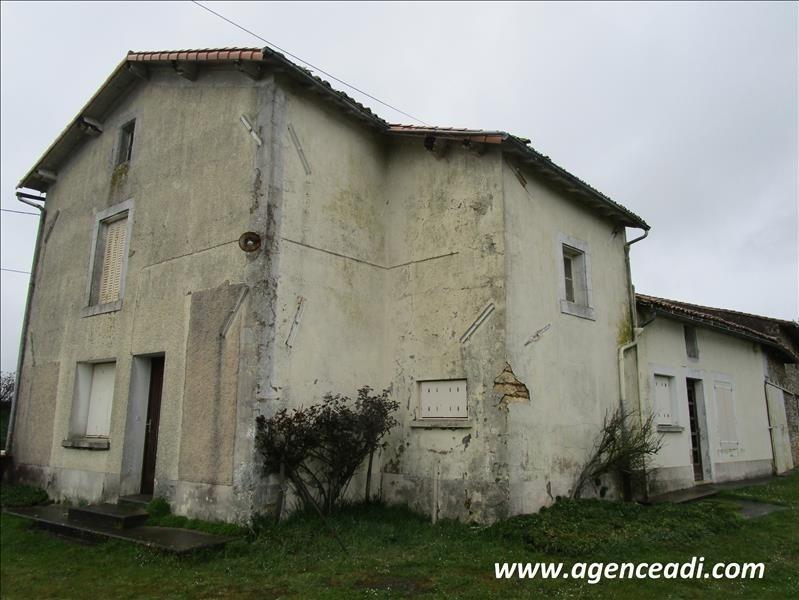 Vente maison / villa Soudan 90100€ - Photo 1