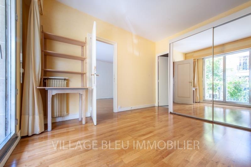 Vente appartement Neuilly suir seine 560000€ - Photo 6