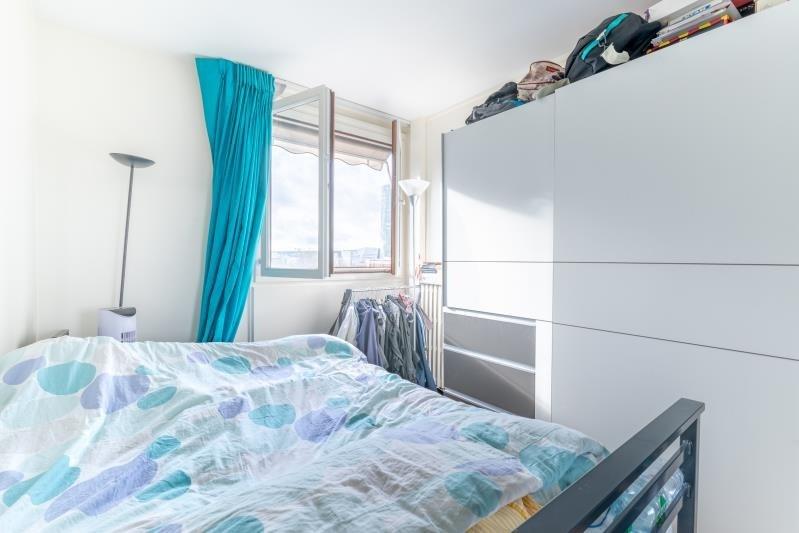 Vente appartement Paris 15ème 405000€ - Photo 4