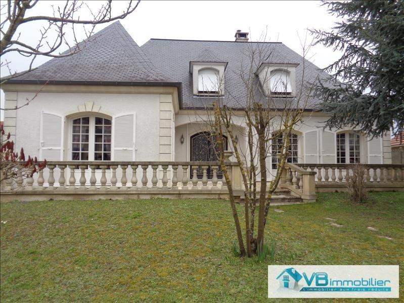 Vente maison / villa Savigny sur orge 578000€ - Photo 1
