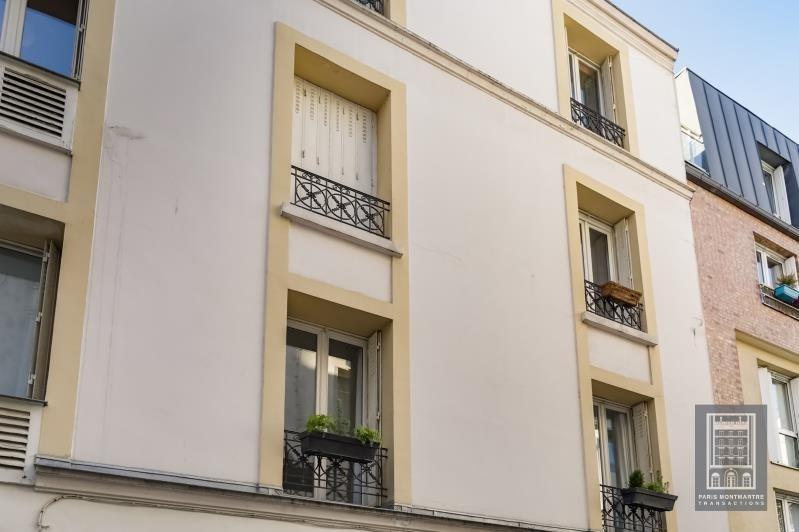 Vente appartement Paris 20ème 539000€ - Photo 10