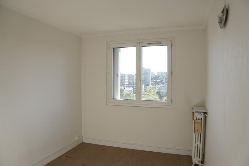 Vente appartement Ivry sur seine 255000€ - Photo 3