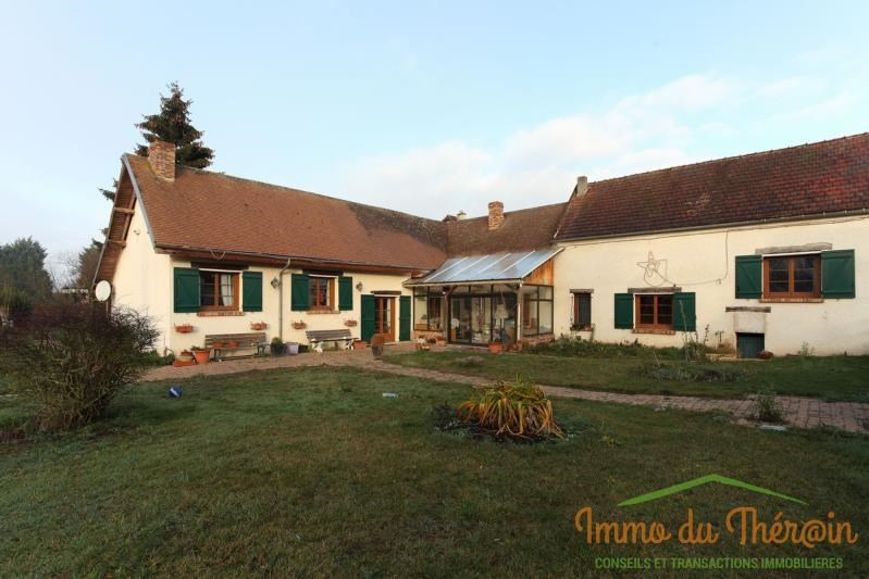 Vente maison / villa St felix 208 000€ - Photo 1