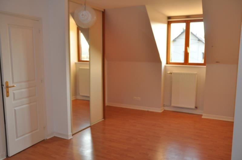 Vente maison / villa Soissons 215000€ - Photo 8