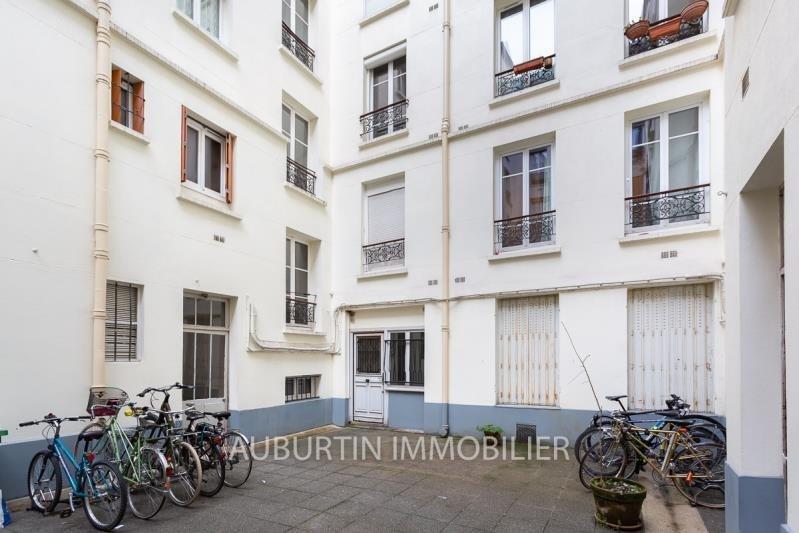 Vente appartement Paris 18ème 124000€ - Photo 8