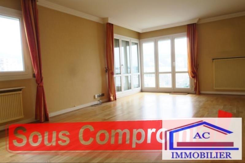 Vente appartement St etienne 74900€ - Photo 1