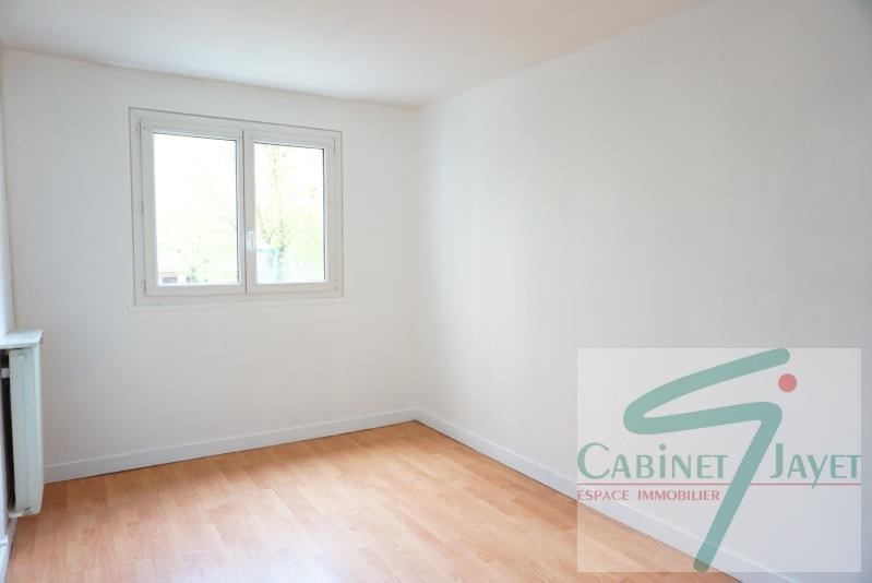 Vente appartement Neuilly sur marne 215 000€ - Photo 4