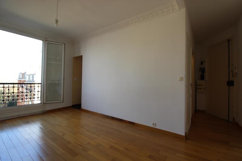 Vente appartement Paris 19ème 325500€ - Photo 6