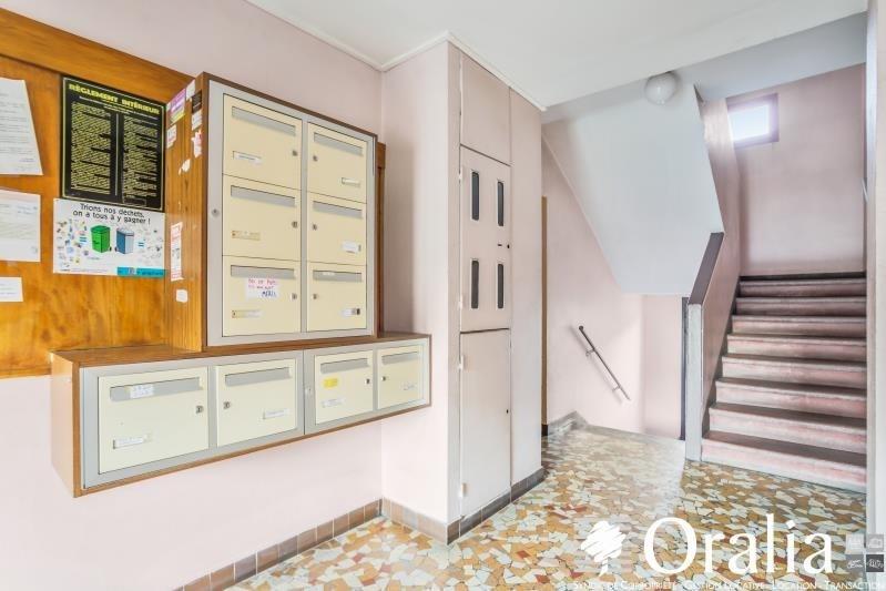 Vente appartement Grenoble 98000€ - Photo 12