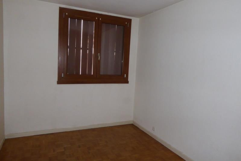 Vente appartement Nevers 45 000€ - Photo 5