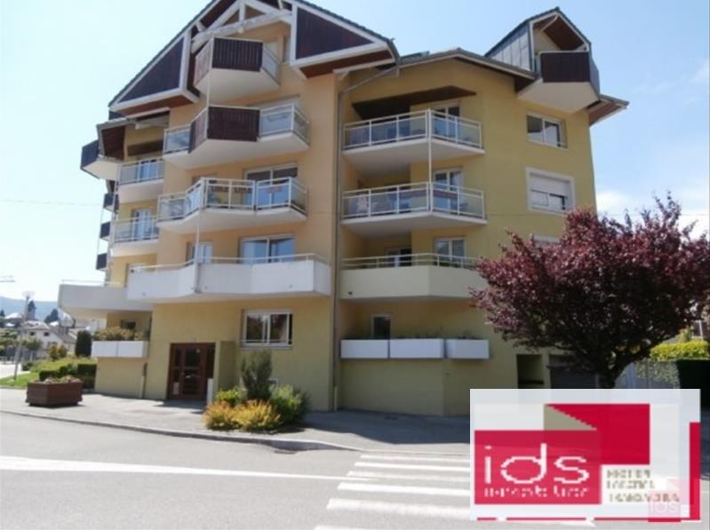 Rental apartment Challes les eaux 615€ CC - Picture 1
