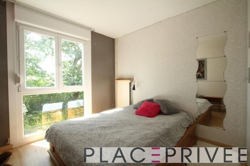 Venta  apartamento Nancy 139000€ - Fotografía 7