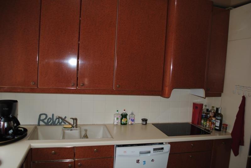 Vente appartement Dunkerque 194250€ - Photo 8