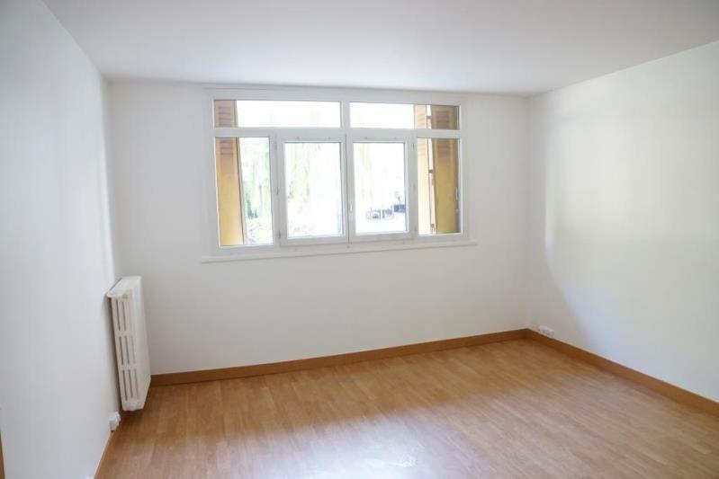Vente appartement Ivry sur seine 238500€ - Photo 1